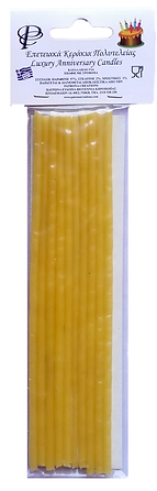 sticks yellow.png