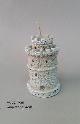 κερί Λευκός Πύργος.jpg