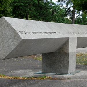 Denkmal für die Opfer des Olympiaattentats 1972