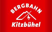 Skifahren Tirol Unterunft Achensee Appartement