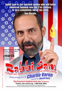 RabbiSam_Comp4_smaller.jpg