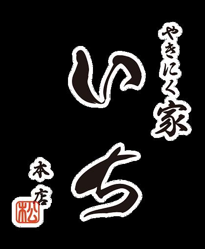 ichirogo-top.png