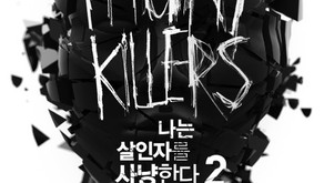 The 'I Hunt Killers' Movie is Coming!