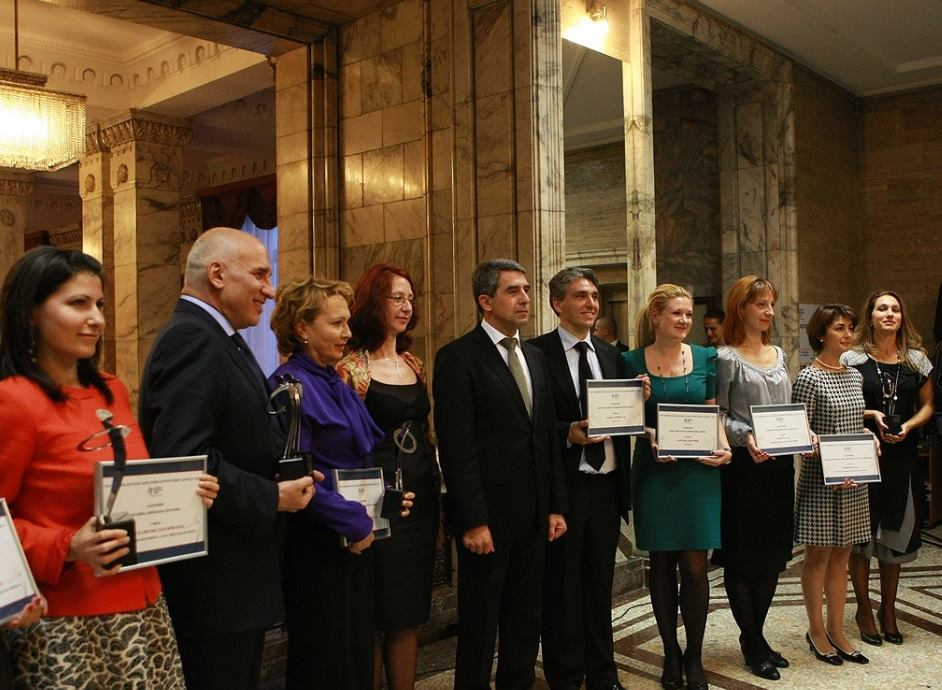 Bulgarian Donors Forum annual award ceremony, 2013