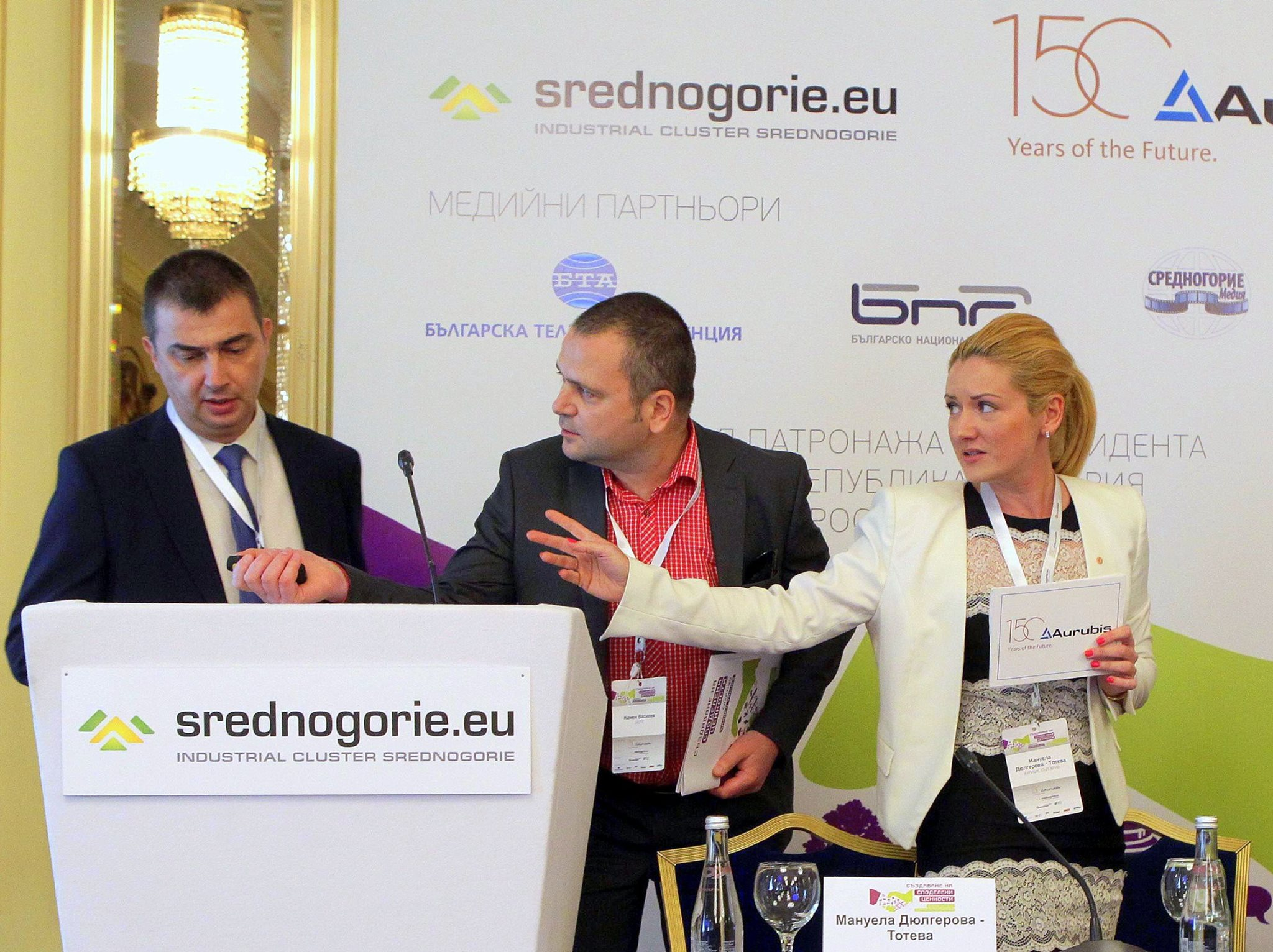 Business conference in Sofia, 2015
