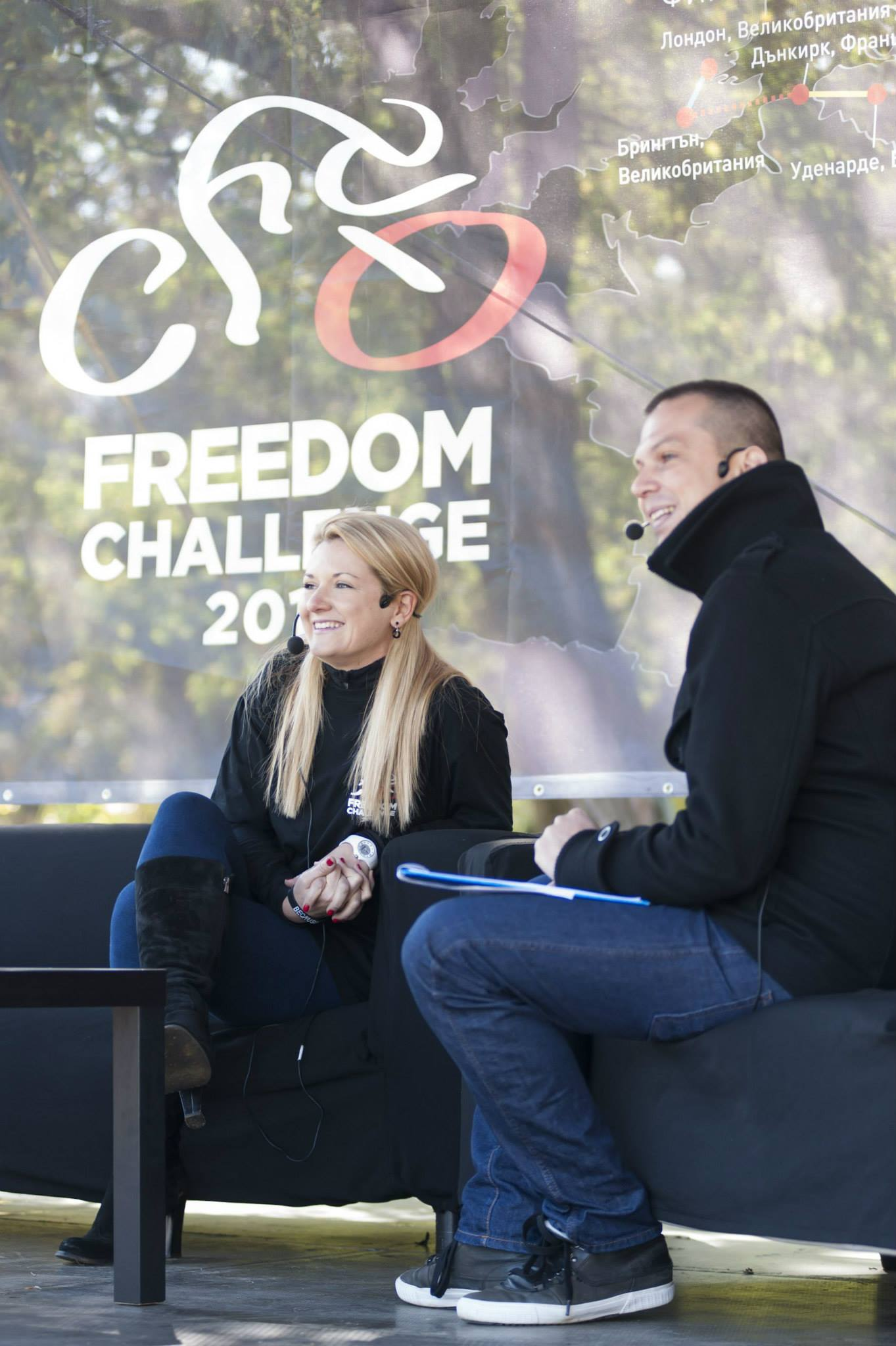 Freedom Challenge charity event, 2014
