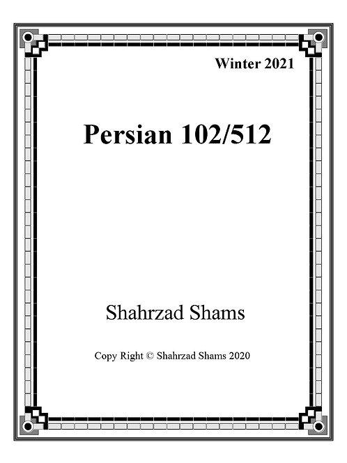Persian 102 / 512