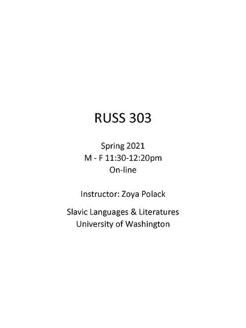 RUSS 303