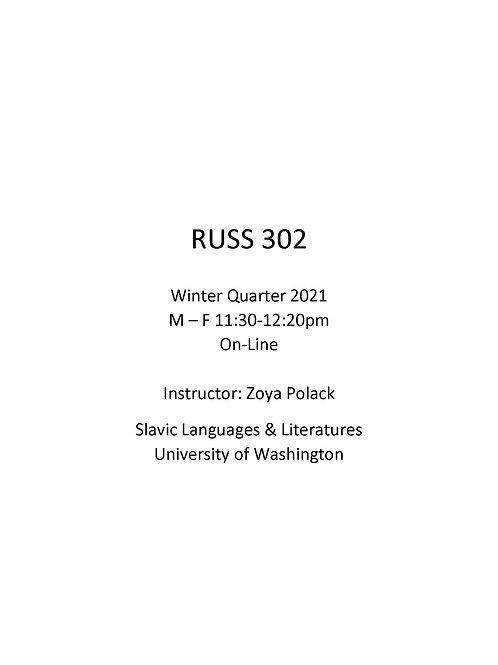 Russian 302
