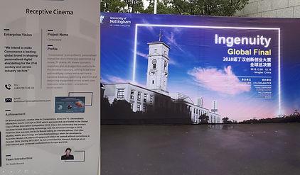 Receptive Cinema Finalist International Innovation Competition, University fo Nottingham, Ningbo, China