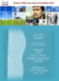 Keith Bound Cisco I-prize innovaion award 2010 for E-Movie a biofeedback interactive movie experience
