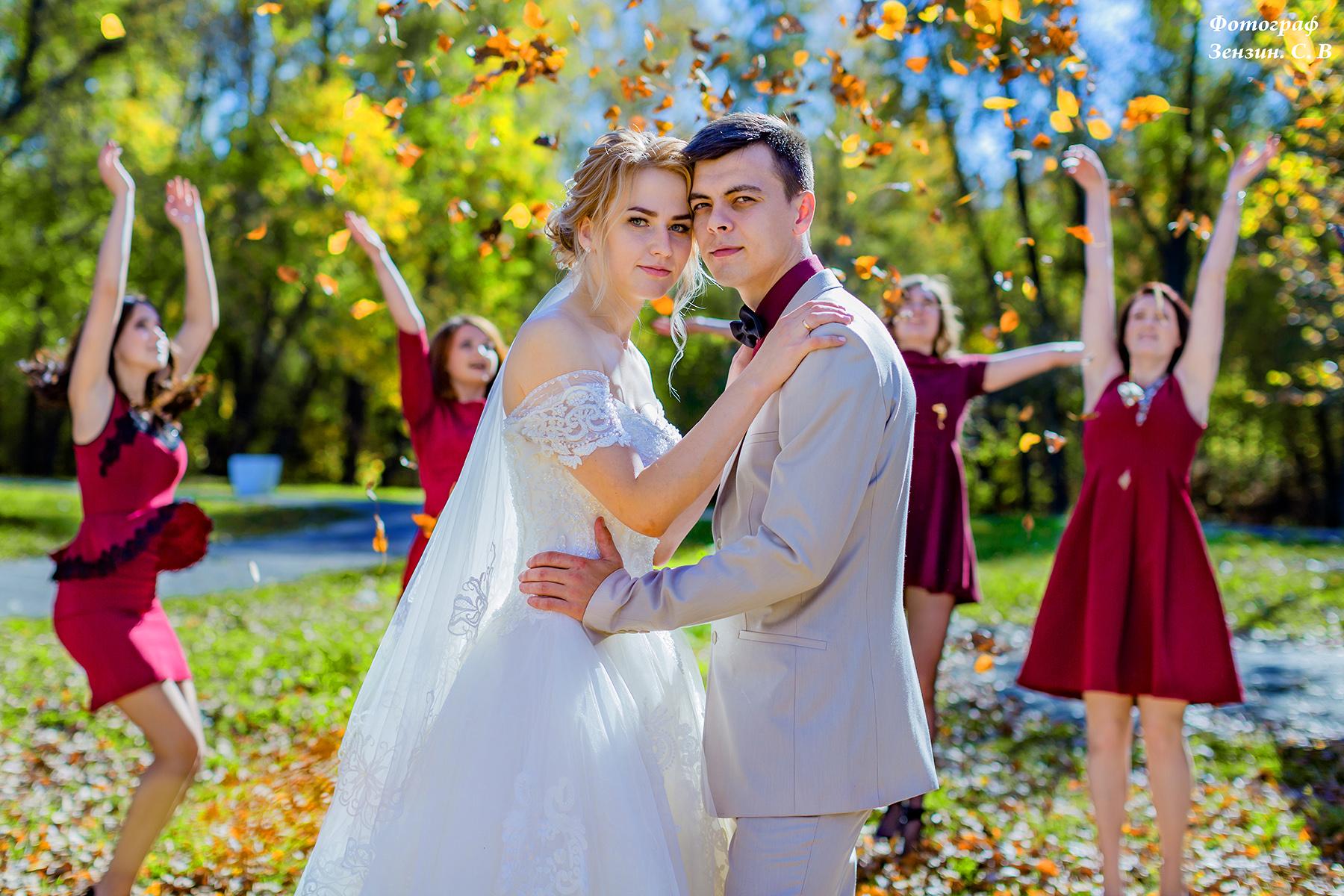 Барнаул Свадьба 28-09-2018 Наталья + Вла