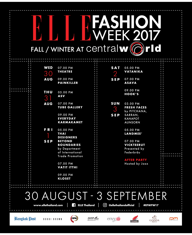 ELLE FASHION WEEK 2017 F/W