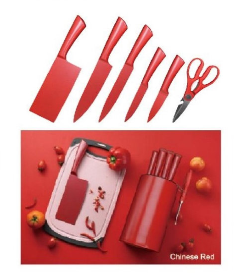 Colored Kitchen Knife Set