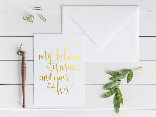 My Beloved is Mine - Song of Solomon 2:16