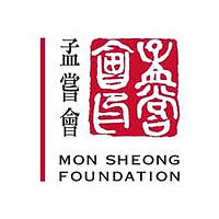 mon sheong foundation.jpeg