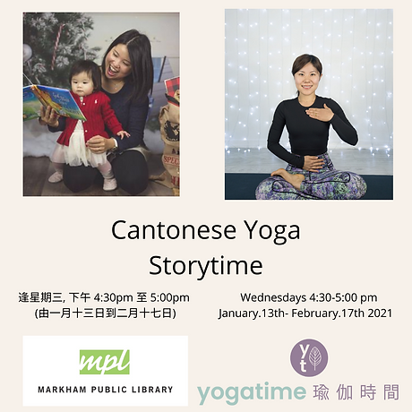 Cantonese Yoga Storytime Flyer .png