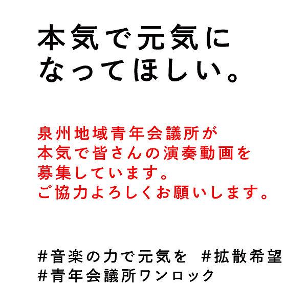 S__421576710.jpg