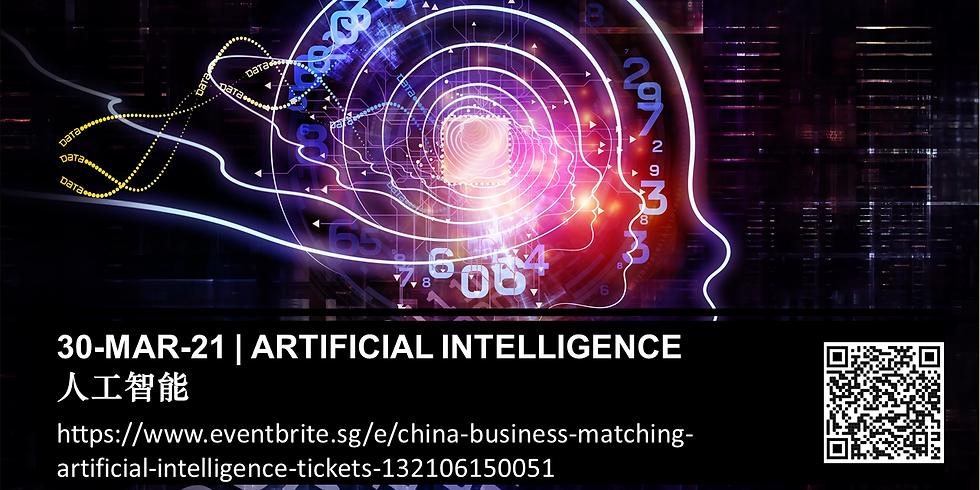 China Business Matching (Artificial Intelligence)