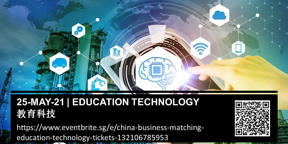 China Business Matching (Education Technology)