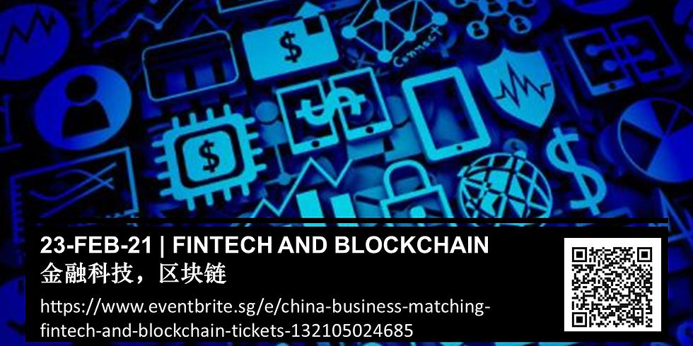 China Business Matching (Fintech and blockchain 金融科技,区块链)