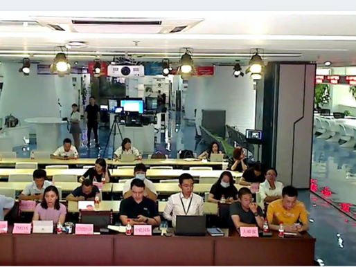 Chongqing – Singapore Business Matching Event on 29 Jul 2020