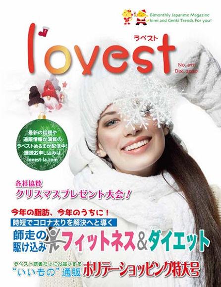 _FC_frontcover.jpg