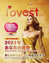 218_frontcover_S.jpg