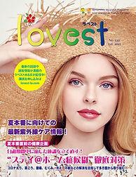 22_frontcover_S.jpg