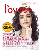 213_FC_frontcover.jpg