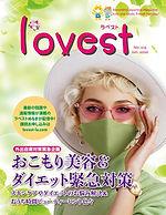 214_FC_frontcover.jpg