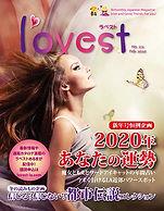 212_FC_SM.jpg