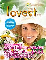 215_FC_frontcover_s.jpg
