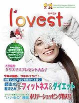 _FC_frontcovers.jpg