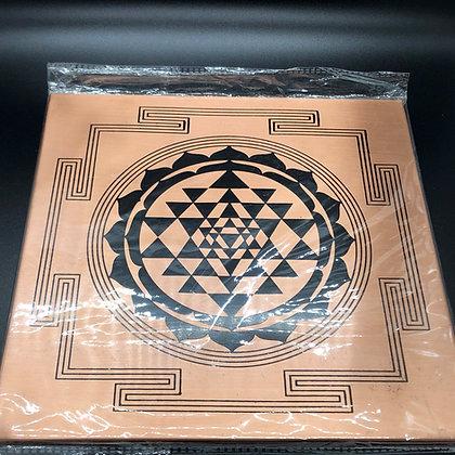 Sri Yantra Square Plate (P-1)