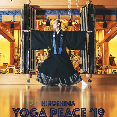 Yoga Peace 2019 ポスター
