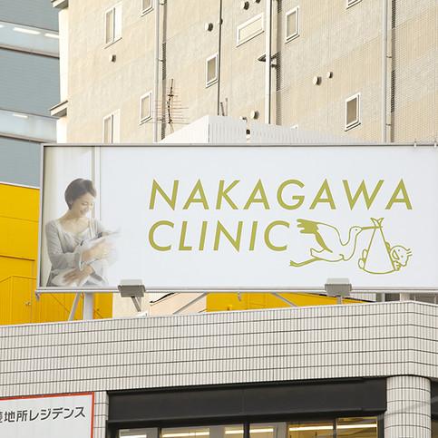 中川産婦人科ポスター