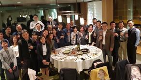 台灣證券交易所雪梨訪問團歡迎晚宴