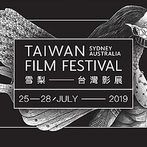 Taiwan Film Festival Sydney Australia
