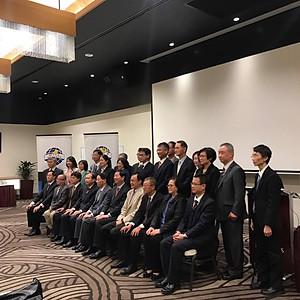 中華民國國際經濟合作協會 - 雪梨台商座談會