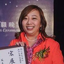 Jessy Tsai