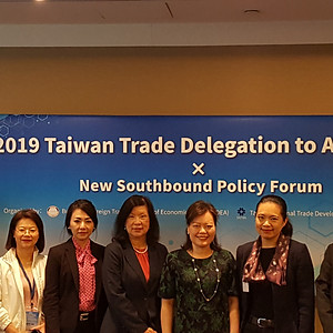 2019 Taiwan Trade Delegation to Australia