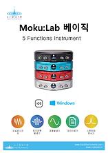Catalog MokuLab Basic_페이지_01.png