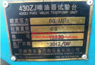 FOR SALE: 430ZJ CHANGZHOU YONGCHUN ITEM NO. : 52014-013, DRAWING NO. : 1505002220 SFT-600-1 Fuel val