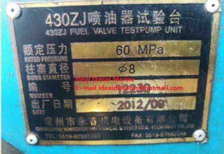 FOR SALE: 430ZJ CHANGZHOU YONGCHUN ITEM NO. : 52014-013, DRAWING NO. : 1505002220 SFT-600-1 Fuel val