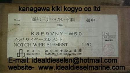 kanagawa kiki filter K8E automatic back washing fiilter k8e kanagawakikikogyo co ltd K8E9W-50LL K8E9