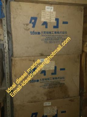 taiko kikai Oily Water Separator UST-20 UST20 UST20N UST30 – 5 taiko filters taiko oily water