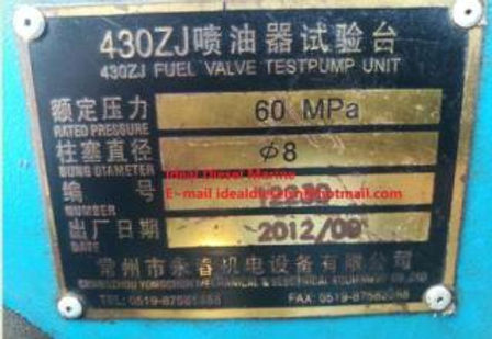 Shimadzu ET35A andShimadzu ET-35AL ppm monitor Shimadzuoil content meter Bilg Alarm 15ppm Shima