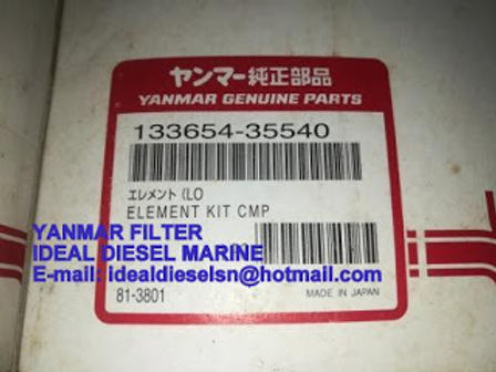 133654-35540 YANMAR FILTERS 133654 35540 YANMAR FILTERS QTY 34 pcs We have for sale we export all ty