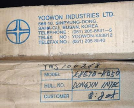 K8E Yoowon Filters K8E 9B -KB50 for sale Worldwide Delivery available Email: idealdieselsn@hotmail.c